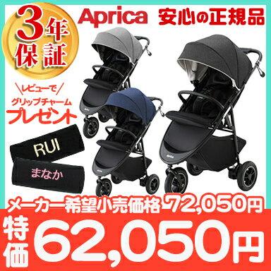 【送料無料】 Aprica (アップリカ) スムーヴ プレミアム ベビーカー 3輪 エアタイア 新生児から スムーブ