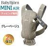 支持bebibyorun日本正規的物品2年保證SG標準的babybjorn(bebibyorun)嬰兒履歷原始物網絲灰色白抱的帶子Air