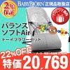 bebibyorun正规的商店日本bebibyorun正规的物品2年保证bebibyorun(BabyBjorn)baunsabaransusofuto Air银子/白玩具花安排