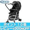 GRACO (Greco) city light R up vanilla dot stroller type A stroller