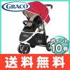 GRACO(格列柯)城市旅行红婴儿车3轮bebikabagi