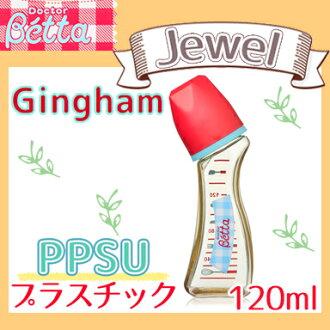 Betta 드크타벳타 포유 병보석 S3-Gingham 깅감 120 ml (플라스틱 PPSU제)