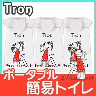 含能坐下的手機廁所3P的TRON TRON簡易廁所/防災商品/堵塞/戶外/小孩供TRON(TRON)使用