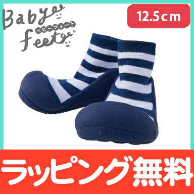 【ポイントさらに5倍】Baby feet (ベビーフィート) カジュアルネイビー 12.5cm ベビーシューズ ベビースニーカー ファーストシューズ トレーニングシューズ【あす楽対応】【ナチュラルリビング】