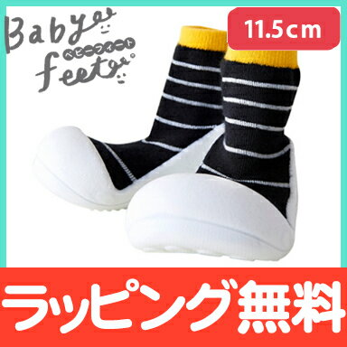 【ポイントさらに5倍】Baby feet (ベビーフィート) アーバンイエロー 11.5cm ベビーシューズ ベビースニーカー ファーストシューズ トレーニングシューズ【あす楽対応】【ナチュラルリビング】