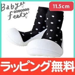 Baby feet(嬰兒英尺)都市點11.5cm嬰幼鞋嬰兒運動鞋一壘鞋訓練鞋
