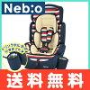 주니어 시트 Neb:o네비오 POP PIT 팝 피트 트리코롤 차일드 시트 1세~