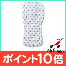 エアバギー正規店AirBuggy(エアバギー/エアーバギー)ダクロンアクアストローラーマットシュガープラム【あす楽対応】【ナチュラルリビング】