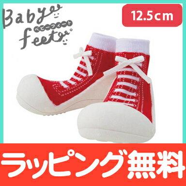 【ポイントさらに5倍】Baby feet (ベビーフィート) スニーカーズレッド 12.5cm ベビーシューズ ベビースニーカー ファーストシューズ トレーニングシューズ【あす楽対応】【ナチュラルリビング】