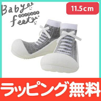 【ポイントさらに5倍】Baby feet (ベビーフィート) スニーカーズグレー 11.5cm ベビーシューズ ベビースニーカー ファーストシューズ トレーニングシューズ【あす楽対応】【ナチュラルリビング】