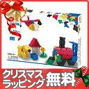 LaQ ラキュー Basicベーシック 201 350ピース 知育玩具 ブロック【あす楽対応】【クリスマス プレゼント ラッピング対…