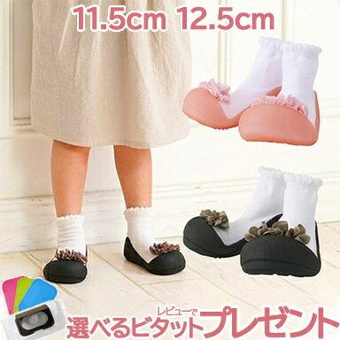 【ポイントさらに5倍】Baby feet (ベビーフィート) エレガント・バレリーナ 11.5cm ベビーシューズ ベビースニーカー ファーストシューズ トレーニングシューズ【あす楽対応】【ナチュラルリビング】