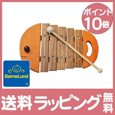 【ポイント10倍】 ボーネルンド (BorneLund) ベビーシロフォン (オレンジ) 木のおもちゃ/木琴/楽器/シロフォン/出産祝い【あす楽対応】【ナチュラルリビング】