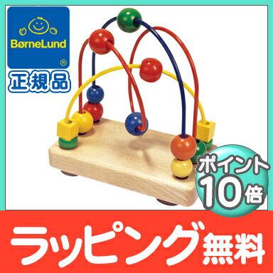 ボーネルンド (BorneLund) ジョイトーイ ルーピング スクイード 木のおもちゃ/出産祝い/知育玩具【あす楽対応】【ナチュラルリビング】