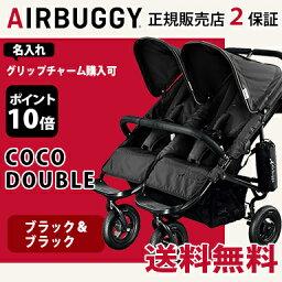 eabagi正規的商店eabagikokodaburu AirBuggy COCO Double(eabagikoko)黑色&黑色2個乘坐嬰兒車