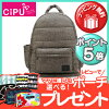 CiPU Mothers bag B-Bag2.0 rucksack mom bag (gray) mom bag mother bag
