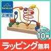 BORNELUND(BorneLund)joitoirupingufurizuru树的玩具/分娩祝贺/智育玩具