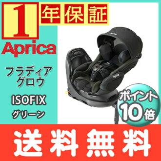 Aprica(提高再蚊子)furadiagurou ISOFIX綠色GR兒童席旋轉式貝特型