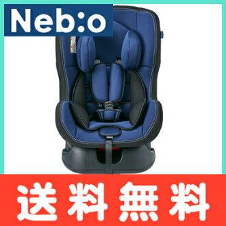兒童席Neb:o nebio NemPit(合歡樹沙坑)深藍兒童席0歲~