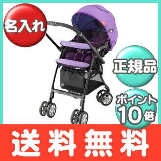 Aprica(提高再蚊子)rakuna Luxuna 2015年型号埃米紫PR婴儿车A型婴儿车