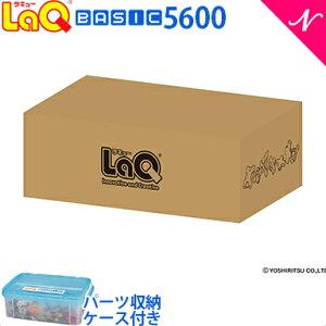 \さらに3倍!/laq ラキュー ベーシック 5600 【ポイント10倍】【送料無料】 LaQ ラキュー basic ベーシック 5600 [ラッピング無料] 知育玩具 ブロック【あす楽対応】【ナチュラルリビング】