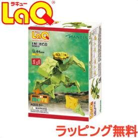 LaQ ラキュー インセクトワールド ミニカマキリ【あす楽対応】【ラッキーシール対応】