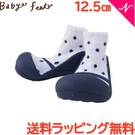 Baby feet (ベビーフィート) フォーマルネイビー 12.5cm ベビーシューズ ベビースニーカー ファーストシューズ トレーニングシューズ【あす楽対応】【ナチュラルリビング】