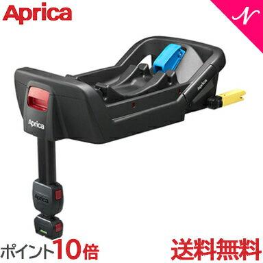 【トラベルシステム対応】 Aprica (アップリカ) スムーヴ TS インファントカーシート ベース ベビーカーオプション チャイルドシートオプション【あす楽対応】【ラッキーシール対応】