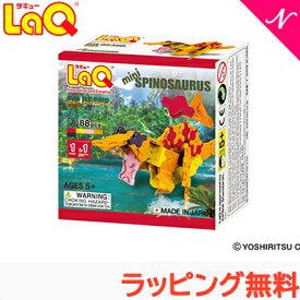 laq ラキュー 恐竜 【ラッピング無料】 LaQ ラキュー ダイナソーワールド ミニシリーズ ミニスピノサウルス 88ピース 知育玩具 恐竜 ダイナソー ブロック【あす楽対応】【ラッキーシール対応】