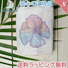 【ポイント2倍】【送料無料】 Coco Moon (ココムーン) バンブーモスリン Sea Flower (1枚入り) モスリン/おくるみ/ブランケット【あす楽対応】【ラッキーシール対応】