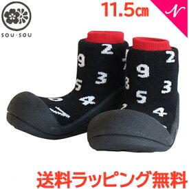 【京都ブラント SOU・SOUコラボレーション】 Baby feet (ベビーフィート) SOU・SOU そすう 11.5cm ベビーシューズ ベビースニーカー ファーストシューズ トレーニングシューズ【あす楽対応】【ナチュラルリビング】