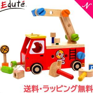 \さらに5倍/【送料無料】 エデュテ I'm TOY (アイムトイ) アクティブ消防車 木のおもちゃ/知育玩具/お誕生日祝い/工具セット【あす楽対応】【ナチュラルリビング】