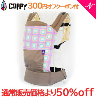 59ee7cd8ce1 Natural Living  Kappie CAPPY baby carry serious Cal cuddle string baby  carrier Baba sling pattern
