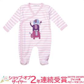 038921501429d ... スリープスーツ 足つき Elephant Sleepsuit pink(ぞう ピンクボーダー)12〜18ヵ月 ベビーウェア ロンパース  ボディスーツ カバーオール あす楽対応  ラッキー ...