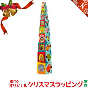 \ポイント12倍/DJECO(ジェコ) 10キューブ ビークルブロックス キューブパズル 知育玩具 収納 おかたづけ【あす楽対応】【ナチュラルリビング】