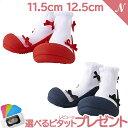 【レビューでもれなく】 ビタットプレゼント Baby feet (ベビーフィート) エレガント・バレリーナ 12.5cm ベビーシュ…