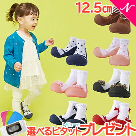 【レビューでもれなく】 プレゼント Baby feet (ベビーフィート) エレガント・バレリーナ 12.5cm ベビーシューズ ベビースニーカー ファーストシューズ トレーニングシューズ【あす楽対応】【ナチュラルリビング】