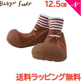 Baby feet (ベビーフィート) フォーマルブラウン 12.5cm ベビーシューズ ベビースニーカー ファーストシューズ トレーニングシューズ【あす楽対応】【ナチュラルリビング】