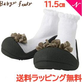 Baby feet (ベビーフィート) エレガントブラック 11.5cm ベビーシューズ ベビースニーカー ファーストシューズ トレーニングシューズ【あす楽対応】【ナチュラルリビング】