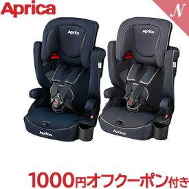 \さらに3倍!/【送料無料】 Aprica (アップリカ) エアグルーヴ AD Air Groove AD チャイルド&ジュニアシート【ナチュラルリビング】