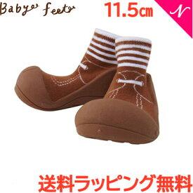 Baby feet (ベビーフィート) フォーマルブラウン 11.5cm ベビーシューズ ベビースニーカー ファーストシューズ トレーニングシューズ【あす楽対応】【ナチュラルリビング】