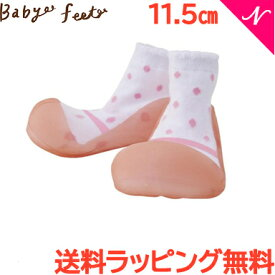 Baby feet (ベビーフィート) フォーマルピンク 11.5cm ベビーシューズ ベビースニーカー ファーストシューズ トレーニングシューズ【あす楽対応】【ナチュラルリビング】