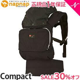 【送料無料】 napnap (ナップナップ) ベビーキャリー Compact モノトーン ブラック 抱っこ紐/おんぶ紐/ベビーキャリア【あす楽対応】【ナチュラルリビング】