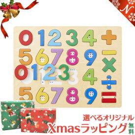 \ポイント14倍チャンス/【ラッピング無料】 エドインター 木のパズル 1・2・3 数字パズル (3歳〜) 木製 パズル【あす楽対応】【ナチュラルリビング】