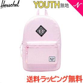 【正規品】【ポイント10倍】 HERSCHEL(ハーシェル) HERITAGE Youth ヘリテージ(ユース) Pink Lady Crosshatch リュックサック バックパック/塾/遠足/旅行用【あす楽対応】【ラッキーシール対応】
