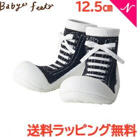 Baby feet (ベビーフィート) スニーカーズブラック 12.5cm ベビーシューズ ベビースニーカー ファーストシューズ トレーニングシューズ【ナチュラルリビング】