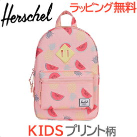 【正規品】【ポイント10倍】 HERSCHEL(ハーシェル) HERITAGE kids ヘリテージ(キッズ) Peach Fruit Punch リュックサック バックパック/塾/遠足/旅行用【あす楽対応】【ラッキーシール対応】