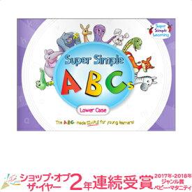 \更に4倍/ワークブック Super Simple Songs ABCs Lower Case abc小文字 CD関連商品【あす楽対応】【ナチュラルリビング】