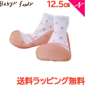 Baby feet (ベビーフィート) フォーマルピンク 12.5cm ベビーシューズ ベビースニーカー ファーストシューズ トレーニングシューズ【あす楽対応】【ナチュラルリビング】