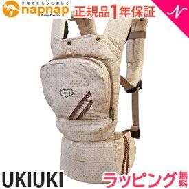 【送料無料】 napnap (ナップナップ) ベビーキャリー UKIUKI アンティークドット 抱っこ紐/おんぶ紐/ベビーキャリア【あす楽対応】【ラッキーシール対応】
